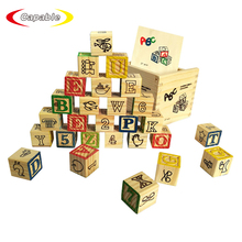 Educational Toy Wooden Building Blocks Toys, Alibaba China Wood Toy