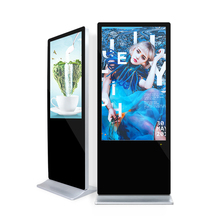 55 inch Standing interactive LCD digital signage with CMS software for Remote control <strong>advertising</strong>