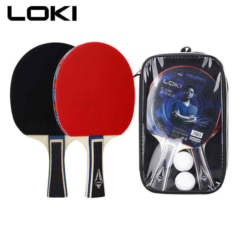 LOKI <strong>C1000</strong> Training Table Tennis Pingpong Racket Paddle Set With Two Rackets Two Balls