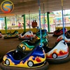 /product-detail/amusement-park-electric-dodgem-2-seats-bumper-car-rides-62230065711.html