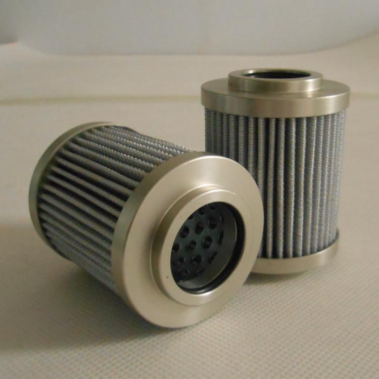 Tianrui High Quality Hydraulic Oil Element CU025A25N