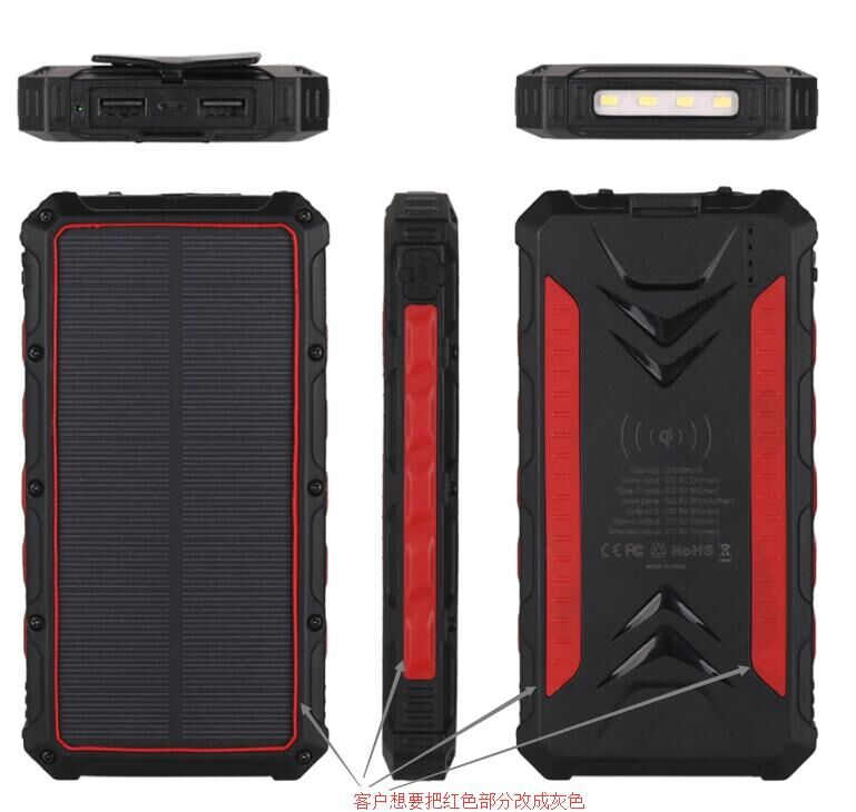 Amazon Hot Sale Solar Power Banks