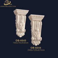 beautiful design carved floral polyurethane corbels for interior & Exterinal home house wall decor