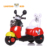 Cheap price toy bicycle battery charger motorcycle for kids / motorcycle for kids for sale