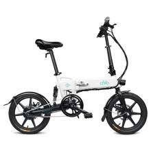 [EU PL STOCK]FIIDO D2 Folding Electric Moped <strong>Bike</strong> City <strong>Bike</strong> Commuter <strong>Bike</strong> Three Riding Modes 16 Inch Tires 250W Motor 25km/h