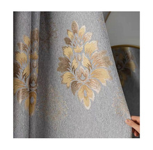 ready made <strong>sale</strong> jacquard Turkish luxury European flower fabric curtains blackout curtain