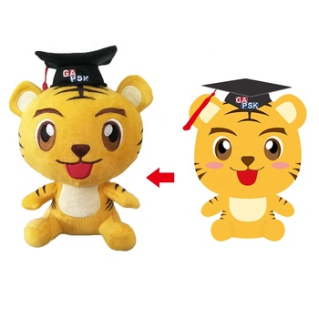 Gifts For Graduation Competitive Price Mini Plush Toy Tiger Stuffed Animals With Sound