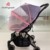 High Quality Outdoor Baby Stroller Mosquito Net