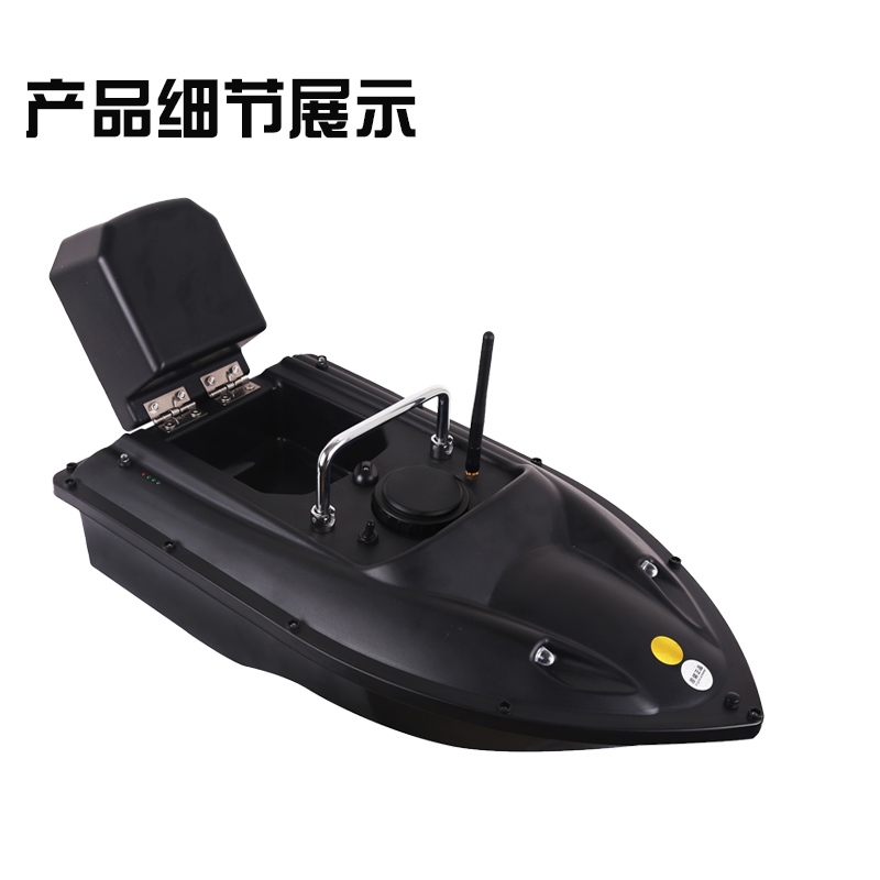 Fish Finder Fishing Bait Boat New Space 500M Remote control Long <strong>Battery</strong> Color Double Design