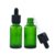 low price luxury elegant skin care empty  10ml 30ml 100ml  cosmetics  containers  packing  glass bottle with tamper childproof