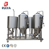 Ruijia 50Lmead brewing equipment home brewery equipment mini beer brewing equipment for pub