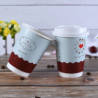 Disposable Double Wall Paper Cup For White Coffee Tea Cups