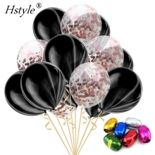 Wholesale Promotional Agate Balloons Perfect Round 12inch Helium Latex Marble Balloons For Party Decoration SET329