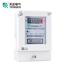 TENGEN Digital Electricity Single Phase 220V 1.5(6)A class 2.0 Electronic Prepaid Smart Electric Energy Flow <strong>Meter</strong>
