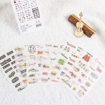 6 Sheets Words Letter Series Adhesive Washi Stickers Paper For DIY Handbook Diary Decoration