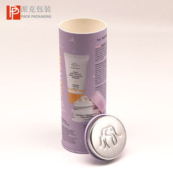Wholesale Custom Cosmetics Skincare Products Gift Box Packaging with Metal Lid