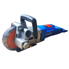 150mm RTS Electric Concrete Grooving Tool Wall Cutting Machine