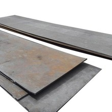 Good quality MS Steel Plate carbon astm a656 gr80 steel plate