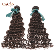 Wholesale best remy peruvian hair extension human hair,real remy virgin human hair extension