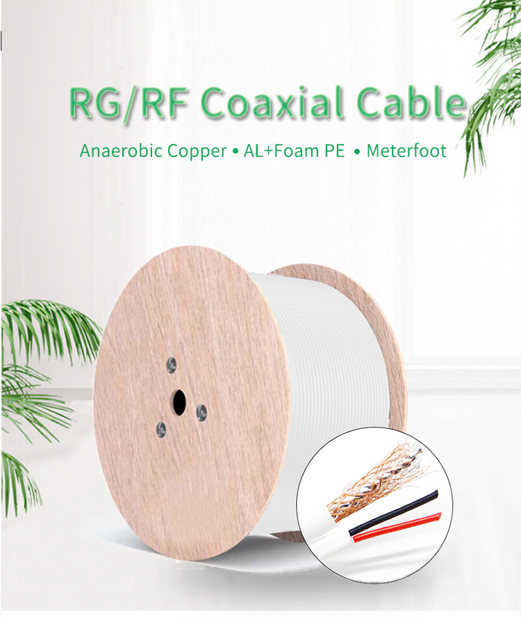 Owire RG59+2C Coaxial Cable for CATV/CCTV Camera CCS Foam PE SFTP PVC LSZH HDPE ODM OEM CE CMR