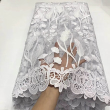Mikemaycall 2019 Guipure 3d lace trim bridal new fashion white embroidery cord lace heavy cord lace <strong>fabric</strong>
