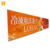 Outdoor wall advertising pvc vinyl banner, polyester banner printing