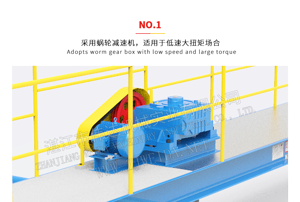 Zhanjiang weida machinery natural rubber processing line Rubber paddle machine