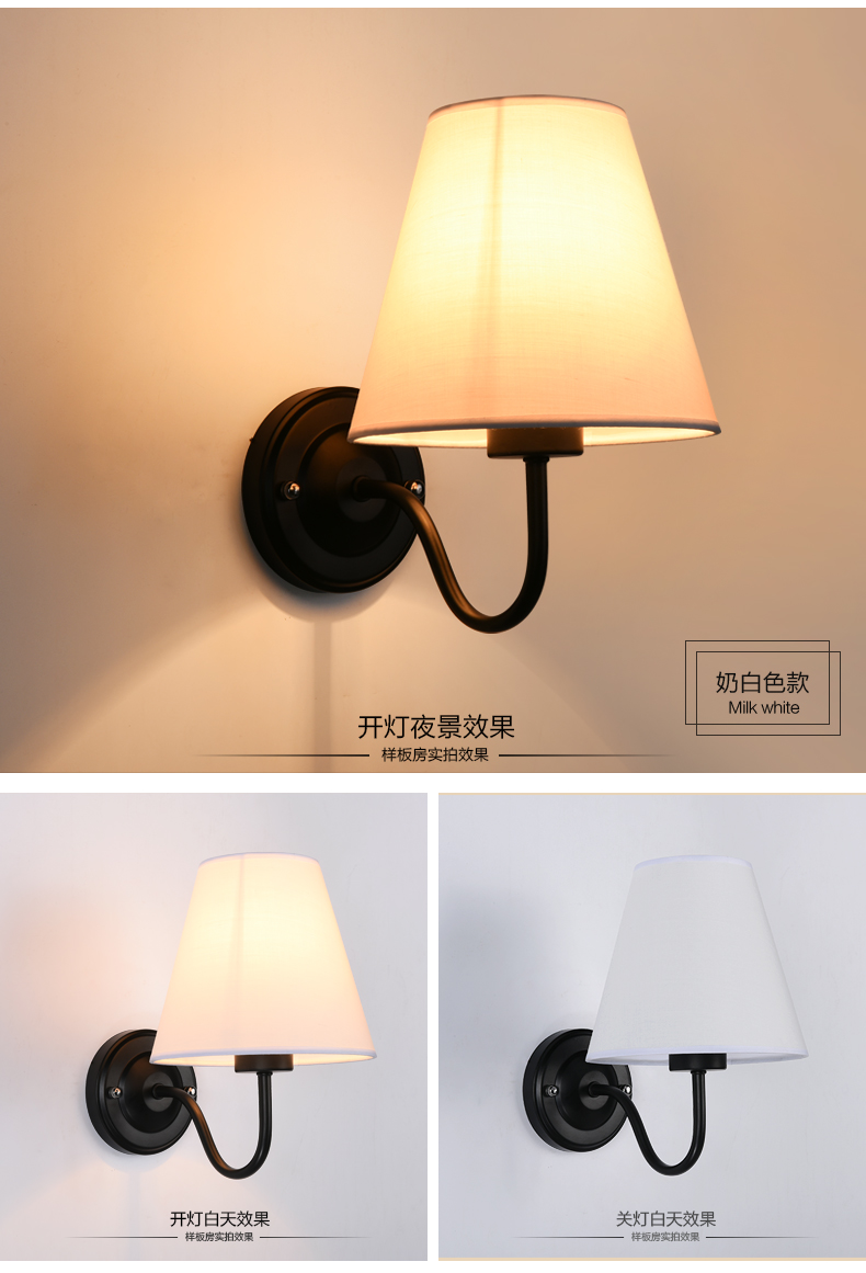 Zhongshan guzhen low price wholesale fabric lampshade bed reading lamp aisle wall lamp