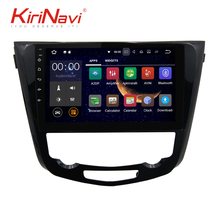 KiriNavi <strong>android</strong> 7.1 10'' <strong>android</strong> touch screen car dvd player for Nissan <strong>X</strong>- TRAIL 2013 - 2019 with gps navigation system wifi 4g