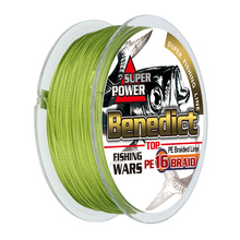 Hollow core 16 strands line 100% PE braided fishing line
