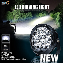 "High Power Driving Lights 260W 225W 185W 12V 24Volt Round Offroad 4x4 Led Light 7inch 9"" Inch round work lights"