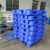 Air Cargo Iso Standard Pallet Size 120Cm,  3 In 1 Anti-Slip Sheet Side Pallet For 300 Kg Rice Storage