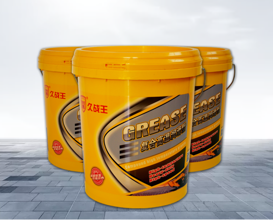Bosste Brand 2020 grease lubricant,hot sale grease lithium high temperature yellow grease