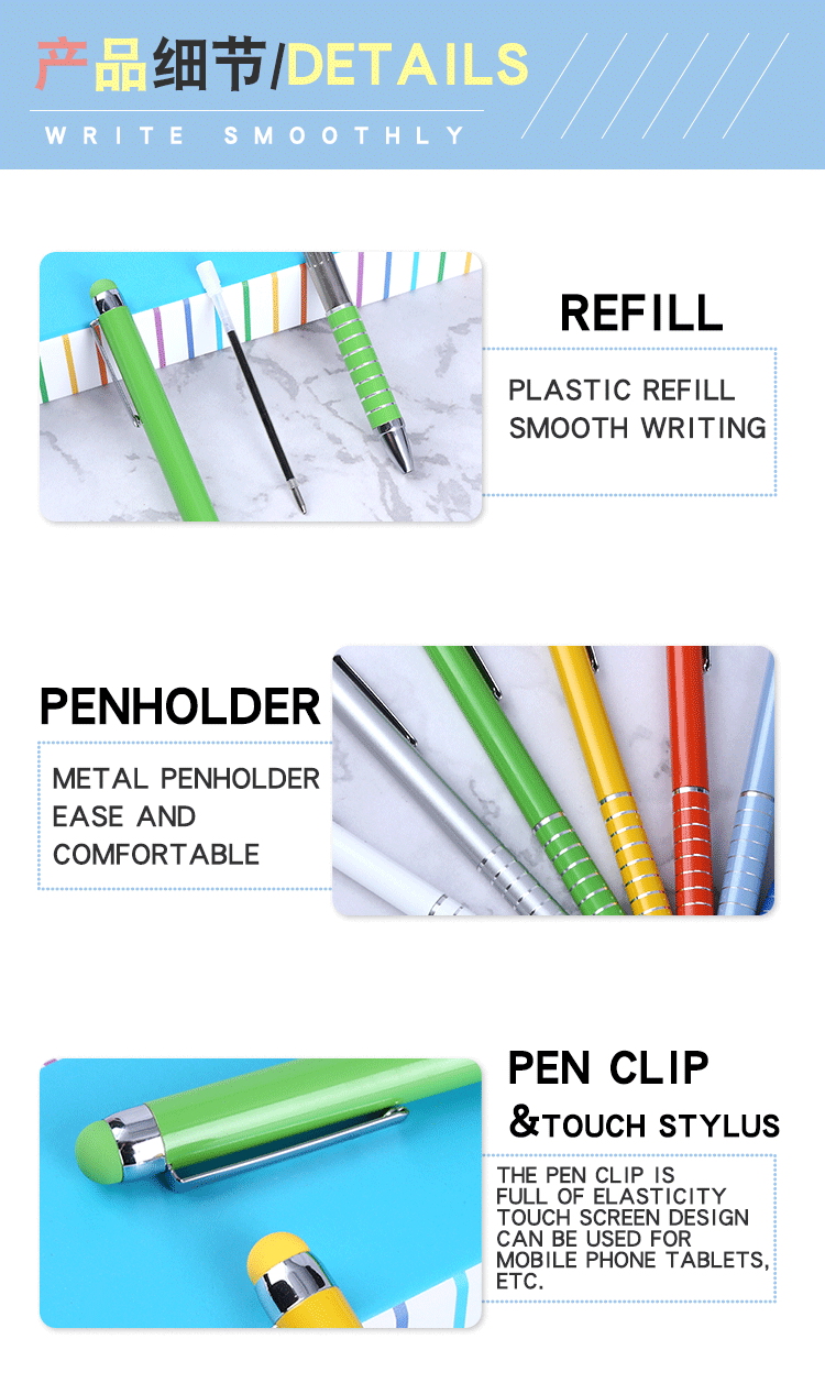 good quality touch screen stylus pen with custom logo