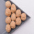 High Quality YBV 185 Unwashed Thin-skinned Walnut In Shell