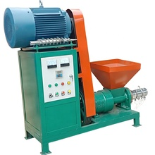 high quality sawdust briquette biomass briquette making machine sawdust charcoal making <strong>line</strong>