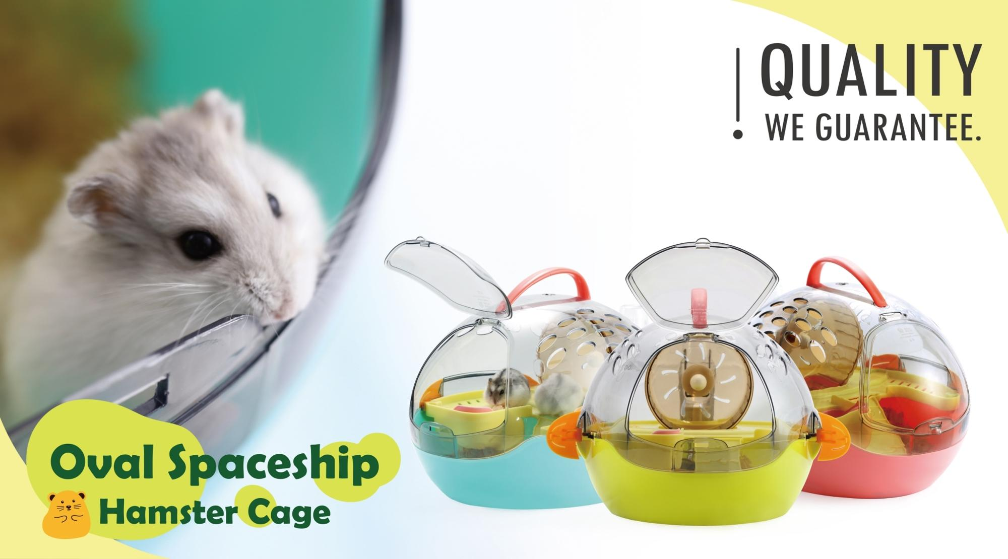 730 Oval Spaceship Hamster Carrier