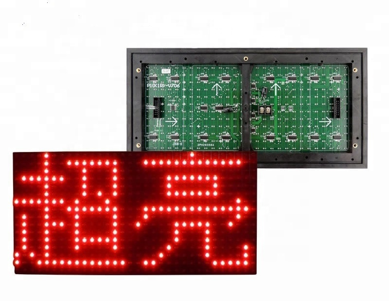 <strong>P10</strong> SMD single color red outdoor Waterproof LED display rolling message signboard