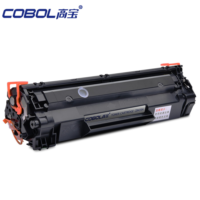 COBOL 435a 436a 285a <strong>toner</strong> cartridge compatible for HP P1100 P1102W <strong>P1005</strong> 1006 P1505 laserjet printer