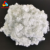 Hollow siliconized/ non siliconized Polyester staple fiber 7D/15D