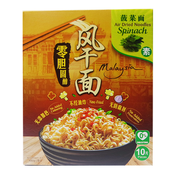 Instant Spinach dried noodle for Wholesale