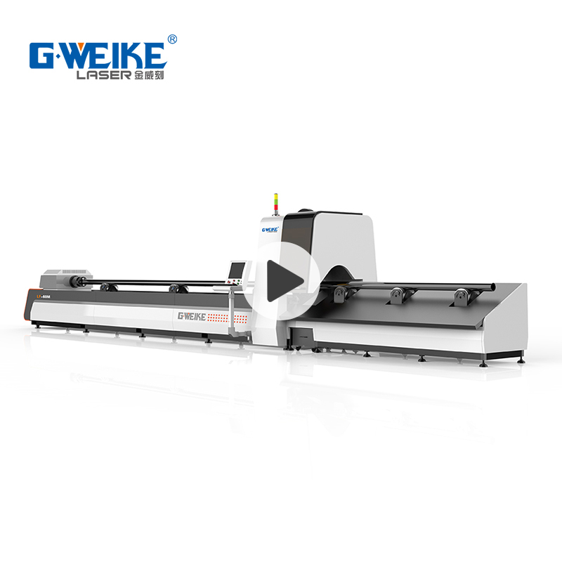 LF60M laser cutting machine steel laser cutting machine pipe  cutting  prices aluminum section cutting machine aluminum