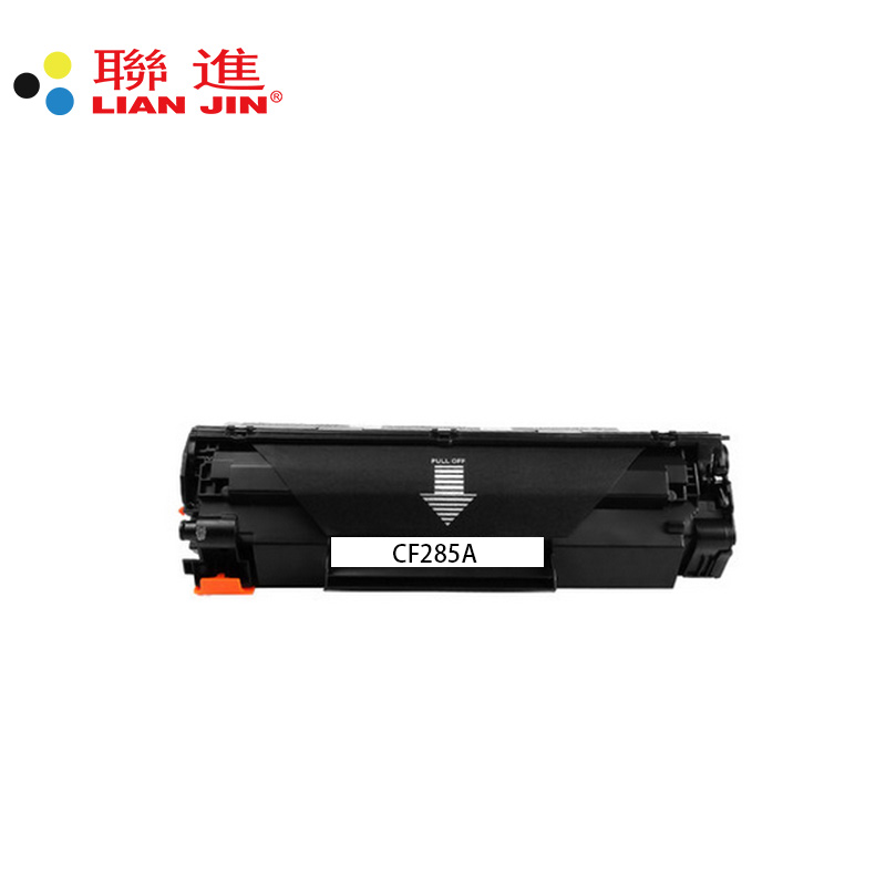 Universal Toner Cartridge 285A 85A 435A 436A For <strong>Printer</strong> P1100 P1102 P1005 P1505
