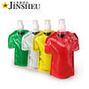/product-detail/wholesale-cheap-outdoor-sport-portable-water-bottle-62013099402.html