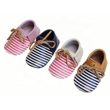 Toddlers Zebra Girls Sports Stripes Casual Baby Shoes