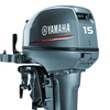 Original German outboard motors for sale