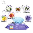 Disposable antibacterial scourer sheet use daily