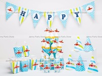 Kit Set Air plane Theme - Baby Boy Names Unique Kids Theme Suprised Baby birthday party pack Parties Supplies