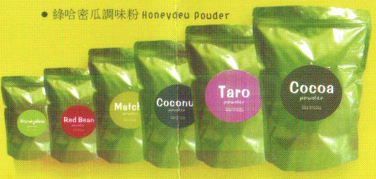dried cocoa fruit powder