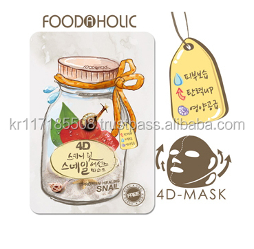 Foodaholic 4d Skinny Fit Essence Snail Mask_10sheets